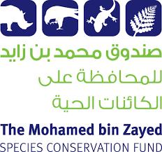 mohamed-bin-zayed-species-conservation-fund-2016
